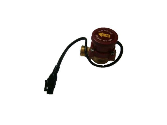 Destaques: Válvula da Água, Sensor de fluxo, fluxostato