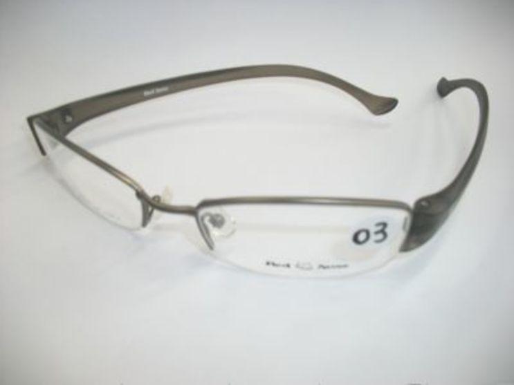 bb73c458e Óculos na Zona Sul: Óculos no Morumbi: Armação Esportiva no Morumbi ...